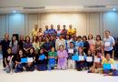 โครงการ การเสริมสร้างศักยภาพการทำงานเป็นทีมและ Best Practice 12-13 กันยายน 2562